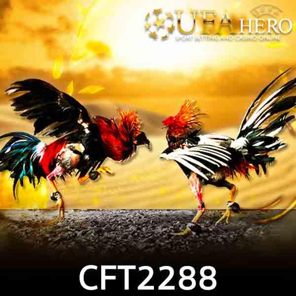 UFA CFT2288